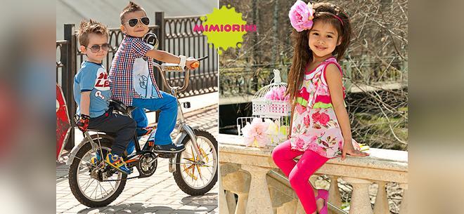 71f8b04a178e Детская одежда от фирменного магазина Mimioriki, Скидка 50%- Алматы ...