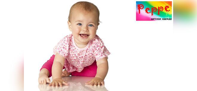 96f5229094e2 Детская одежда от Peppe,kz, Скидка 50%,- Алматы - Chocolife.me (14552)