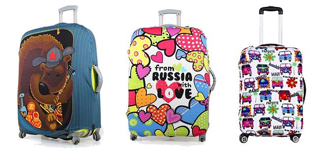 45ce2c623630 Стильные чемоданы и яркие чехлы – на все случаи жизни- Алматы, Астана,  Казахстан - Chocolife.me (19226)