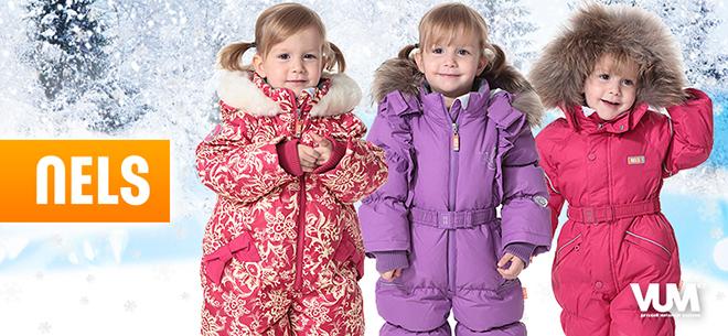 Весь ассортимент детской одежды и обуви- Алматы, Астана - Chocolife.me  (19266) 400e463a47a