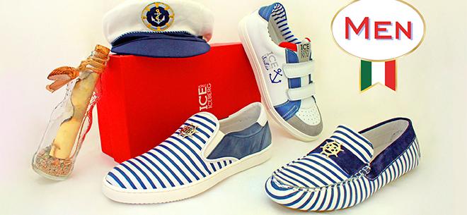 Сеть магазинов элитной итальянской обуви- Алматы, Астана - Chocolife.me  (22597) 2e60d26ed86