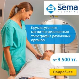 Следите за здоровьем! Круглосуточная магнитно-резонансная томография различных органов, а также спектрография в медицинском центре Sema со скидкой до 54%!