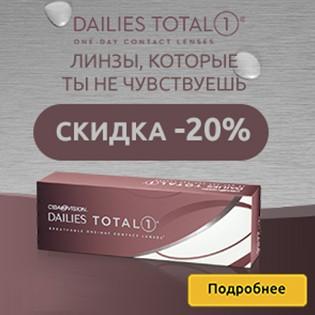 Lensmark Dailies