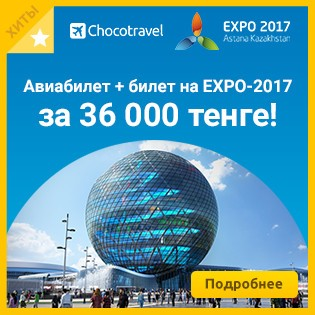 Chocotravel_Expo