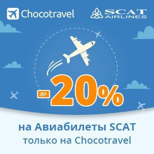 Chocotravel Scat