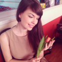 Ольга СтепинаМихайлова