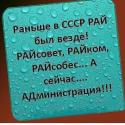 Зарина Алиева