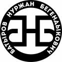 Нуржан Батыров